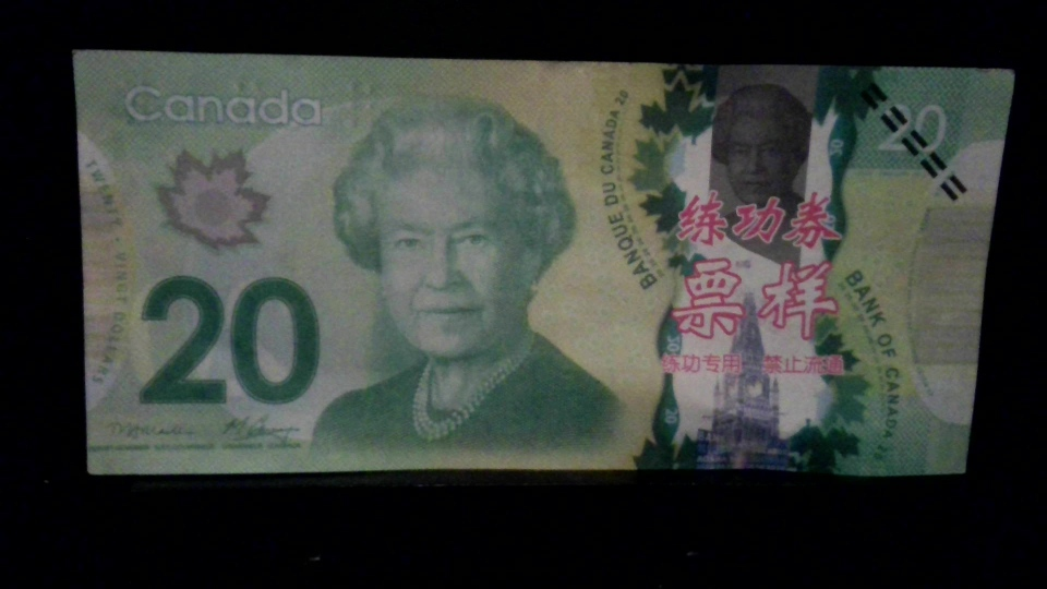 counterfeit bill OPP