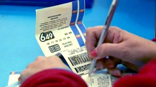 CTV News Channel: Record Lotto Max prize